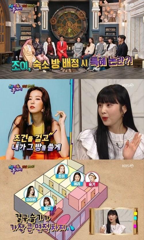Giữa phốt Jimin (AOA) đưa đàn ông về quan hệ, quy tắc sống còn của Red Velvet tại ký túc xá bỗng gây chú ý lớn - ảnh 1