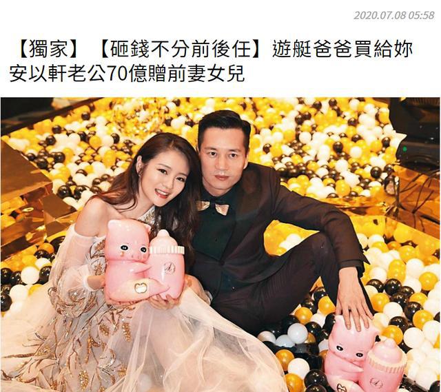 Ông xã Triệu Mẫn An Dĩ Hiên giàu có tới mức nào: Cho con riêng 5600 tỷ đồng, tặng 4 căn biệt thự mừng vợ sinh quý tử - ảnh 1