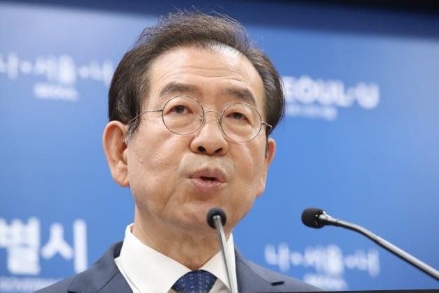 Trước khi mất tích 1 ngày, Thị trưởng Seoul bị thư ký cũ đệ đơn kiện vì hành vi quấy rối tình dục nhiều năm - ảnh 1