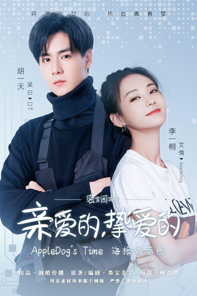 Cá Mực Hầm Mật 2 tung poster siêu tình, Hồ Nhất Thiên - Lý Nhất Đồng vừa đẹp vừa ngọt thế này ai mà chịu nổi - ảnh 6