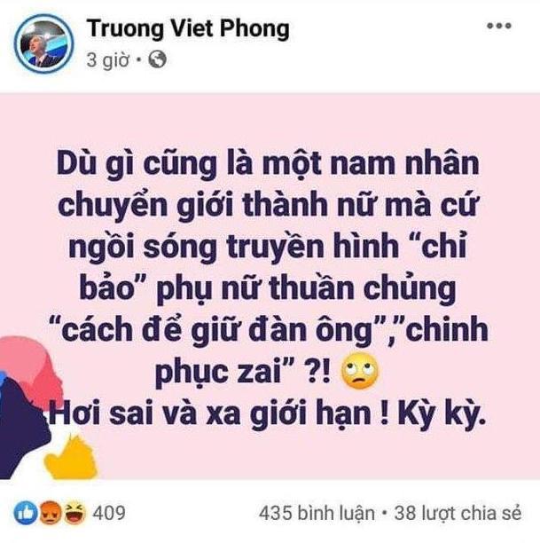 Tranh cãi nảy lửa MC VTV nói về Hương Giang: Nam chuyển giới thành nữ mà chỉ bảo phụ nữ cách giữ đàn ông thì hơi sai và kỳ kỳ - ảnh 1