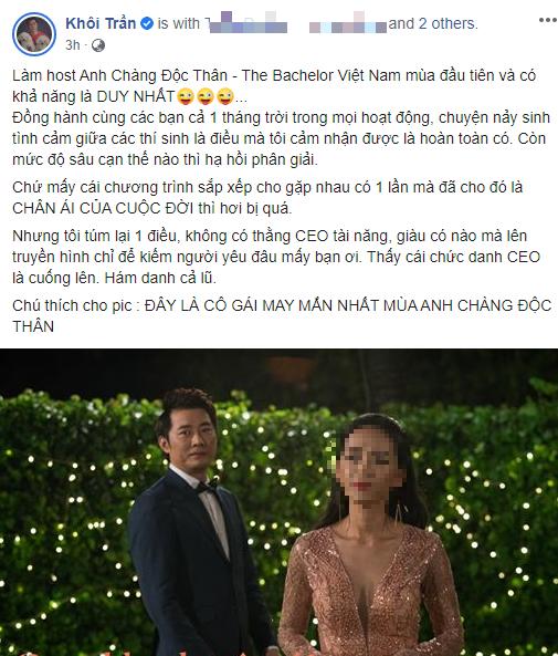 Pha Lê và Khôi Trần gây bão MXH với quan điểm yêu CEO: Không có CEO tài năng, giàu có nào lên truyền hình kiếm người yêu đâu! - ảnh 1