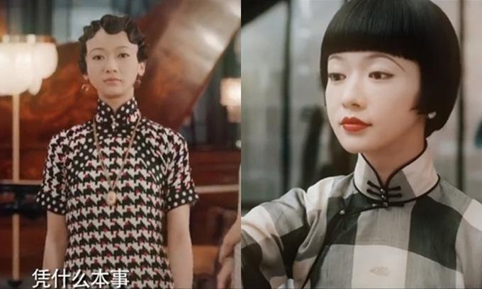 Bộ ba Diên Hi Công Lược gây tranh cãi vì kiểu lông mày cầu tuột dở cười dở mếu ở phim mới - Ảnh 4.