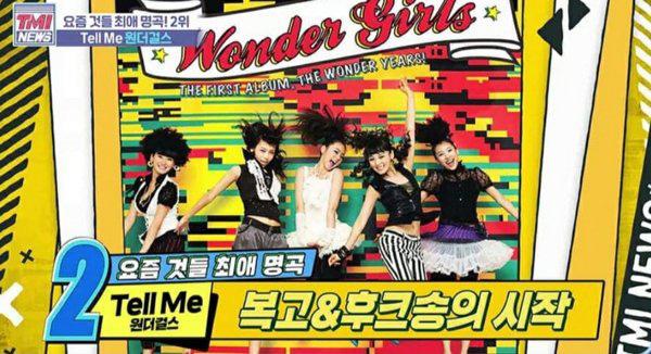 Mnet công bố top 10 hit Kpop đỉnh nhất thế kỷ 21: thật bất ngờ khi 2NE1, Big Bang, T-ara, BTS, BLACKPINK đều vắng mặt! - ảnh 9