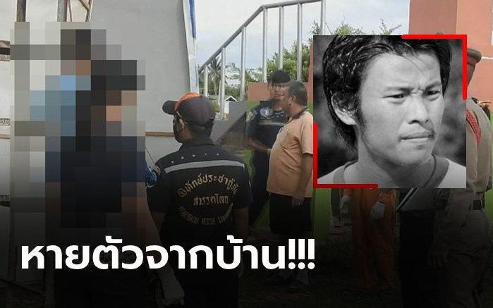 Sốc: Cựu cầu thủ Thái Lan qua đời thương tâm ở sân bóng trường học