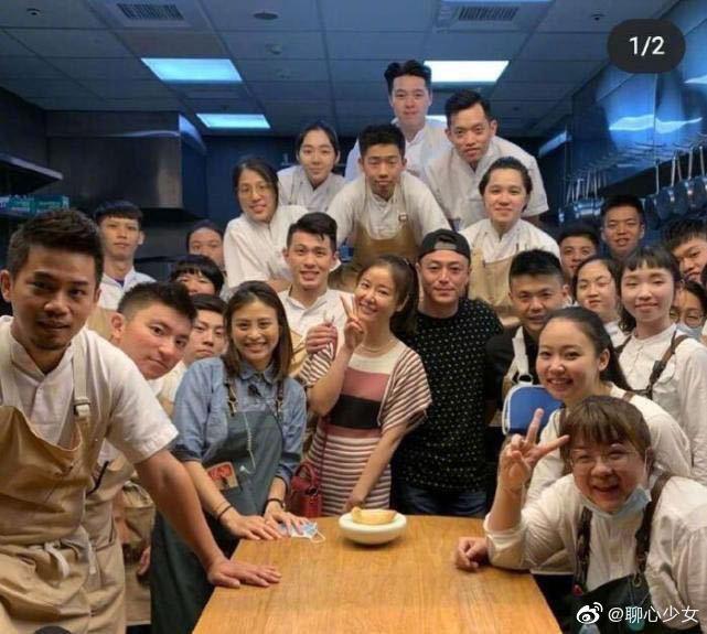 Rầm rộ tin Lâm Tâm Như đã chính thức ly hôn, đòi Hoắc Kiến Hoa 3900 tỷ đồng tiền phí cùng quyền nuôi con - Ảnh 5.