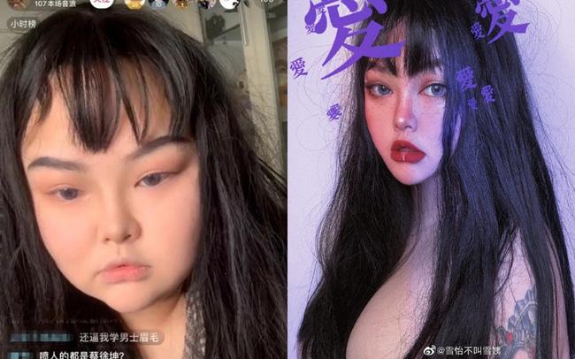Hotgirl mạng Trung Quốc bị bóc mẽ nhan sắc thật: Biết rõ là hình ảnh được chỉnh quá đà nhưng vẫn khiến nhiều người bật ngửa khi gặp ngoài đời - ảnh 3