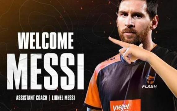 Hài hước: Messi rời Barcelona, hàng loạt đội tuyển eSports nhanh chóng đăng tin chiêu mộ thành công!