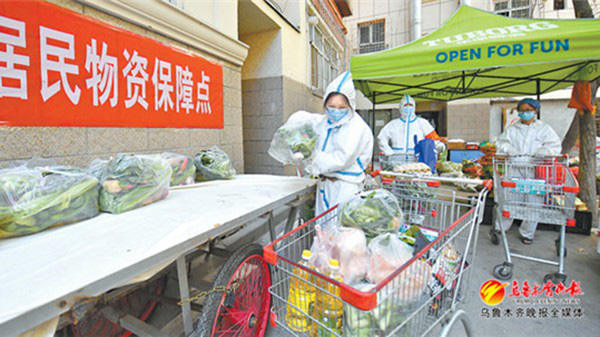 Tân Cương (Trung Quốc) thêm gần 650 ca Covid-19 trong cộng đồng - ảnh 1