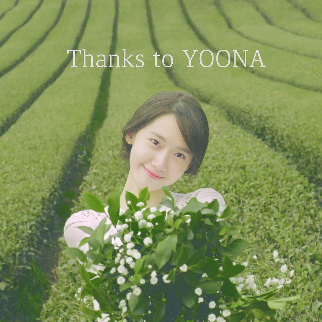 Yoona tạm biệt thương hiệu innisfree sau 11 năm gắn bó: Mãi là đại sứ thanh xuân tuyệt vời nhất - Ảnh 1.