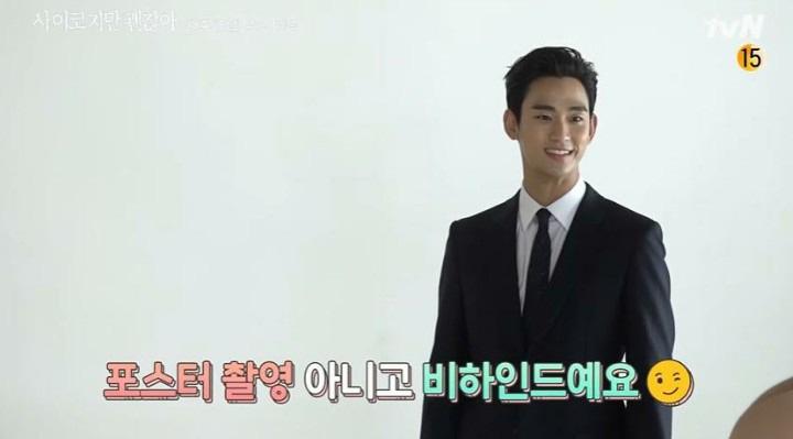 Kim Soo Hyun đắm đuối nhìn Seo Ye Ji ở hậu trường Điên Thì Có Sao, anh nhà có tình ý đúng không? - Ảnh 7.