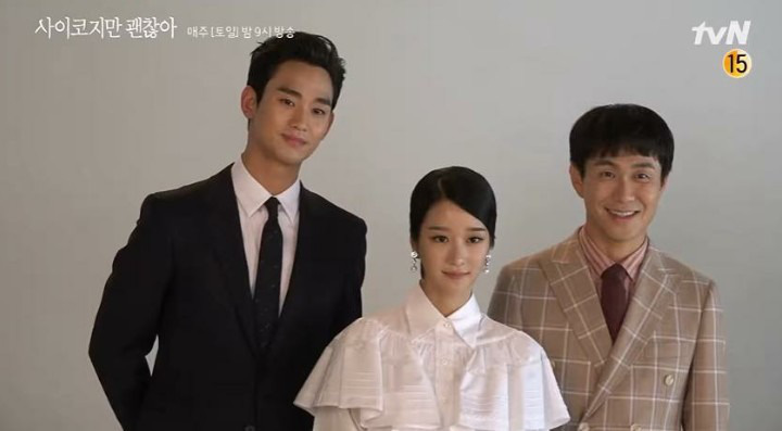 Kim Soo Hyun đắm đuối nhìn Seo Ye Ji ở hậu trường Điên Thì Có Sao, anh nhà có tình ý đúng không? - Ảnh 6.