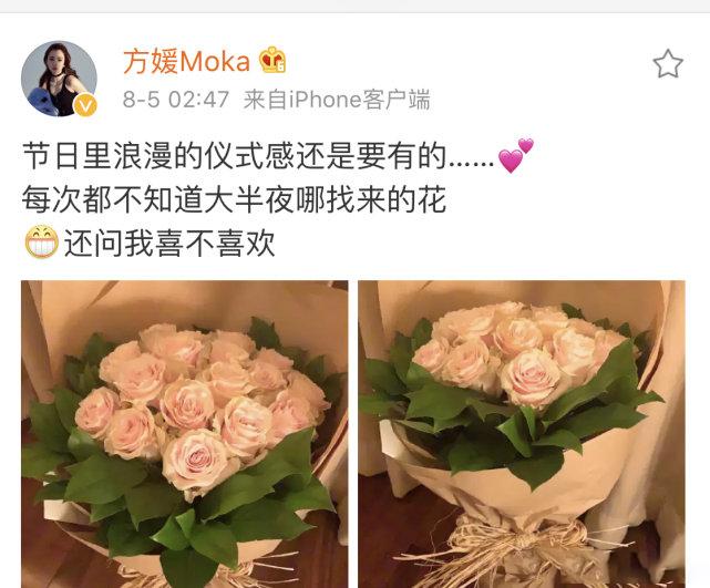 Biến căng Cbiz: Bà xã hotgirl bị tố nằm trong lò luyện cưới đại gia, Quách Phú Thành nổi giận khiến gia đình tan vỡ? - ảnh 1