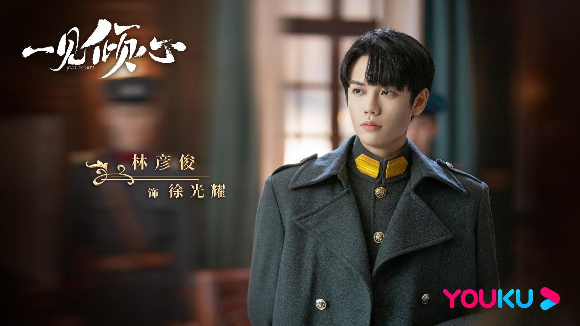 Tra nam Trần Tinh Húc siêu bảnh ở poster phim mới, cư dân mạng lại mất liêm sỉ tập thể - Ảnh 3.