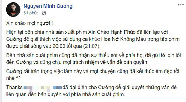 Trong 1 tháng, tác giả bản hit Hoa Nở Không Màu Nguyễn Minh Cường liên tục tố cáo người khác sử dụng tác phẩm trái phép, vấn đề bản quyền tiếp tục nóng - ảnh 2