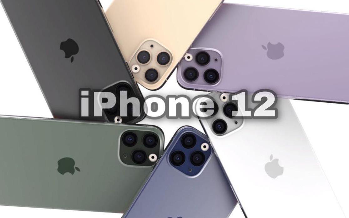 iPhone 12 chưa ra mắt đã dính nghi ngờ gặp lỗi nứt vỡ ống kính camera