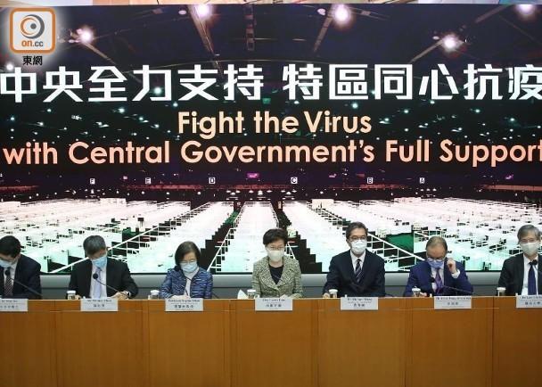 Hong Kong (Trung Quốc) xét nghiệm Covid-19 miễn phí toàn dân - ảnh 1