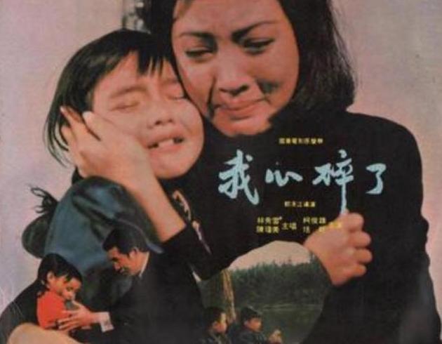 Bi kịch sao nhí khổ nhất Cbiz: Bị bà nội tiêm thuốc kìm hãm dậy thì khi 13 tuổi, cuộc sống hôn nhân bế tắc cùng cực - ảnh 3