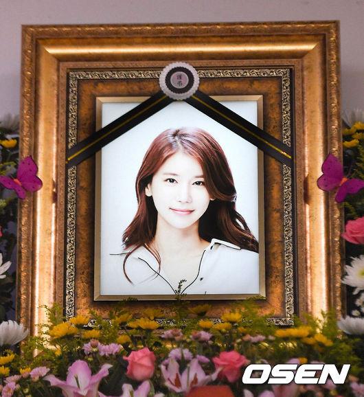 Tang lễ của nữ diễn viên Oh In Hye: Nụ cười trên di ảnh khiến công chúng xót thương, cảnh sát hé lộ kết quả điều tra đầu tiên - ảnh 1