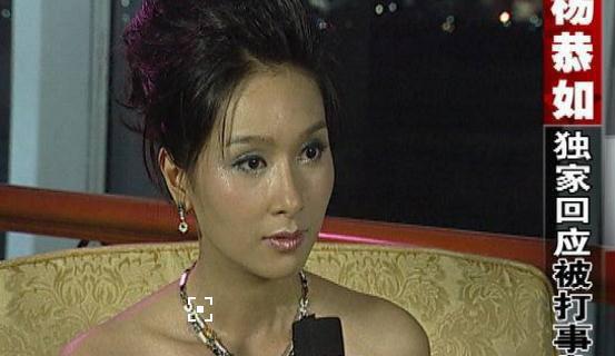 Vụ đánh ghen huyền thoại Cbiz: Hoa hậu châu Á đẹp nhất lịch sử bị chính thất tát tới tấp, thân bại danh liệt và sự thật sáng tỏ sau 5 năm - ảnh 5