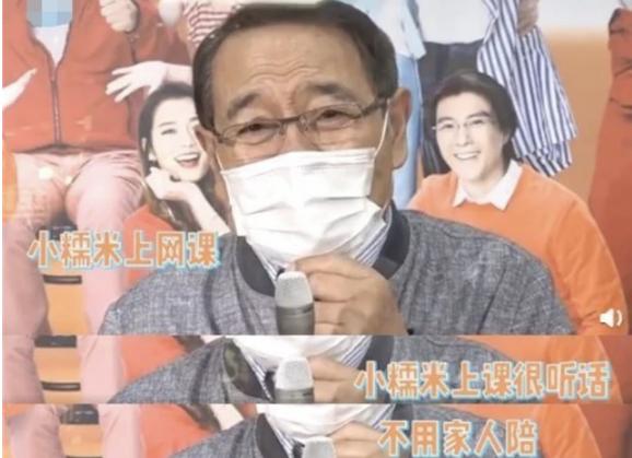 Bố Lưu Khải Uy tiết lộ tính cách cháu gái Tiểu Gạo Nếp, còn phản pháo tin đồn con trai kém cỏi hơn Dương Mịch - ảnh 1