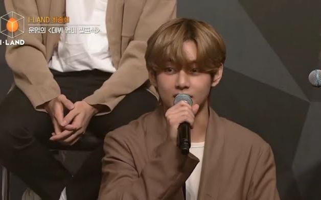 """Netizen bồi hồi với chia sẻ của V (BTS) ở I-LAND: """"Tôi từng bị mắng chỉ vì ăn ức gà với muối khi làm thực tập sinh"""""""