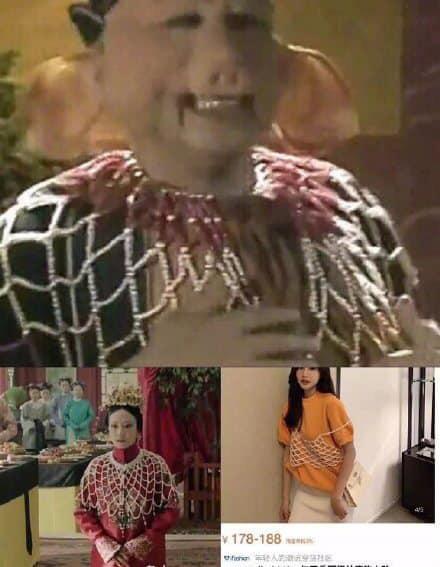 Thì ra Tây Du Ký mở ra loạt trend thời trang khủng: Từ khăn cổ nữ sinh, áo lưới xuyên thấu đến bộ bra đính đá chị em truy lùng - ảnh 2