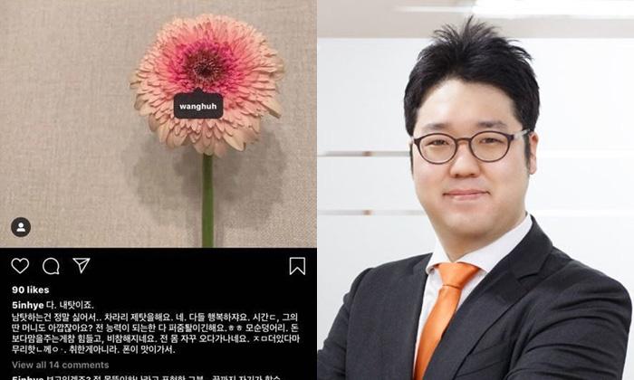 Hye oh in Korean Actress