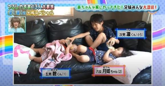 Cặp vợ chồng Nhật Bản cưới hơn 20 năm, sinh 12 đứa con nếp tẻ có đủ, hé lộ cuộc sống mỗi ngày khiến cộng đồng mạng sửng sốt - ảnh 12