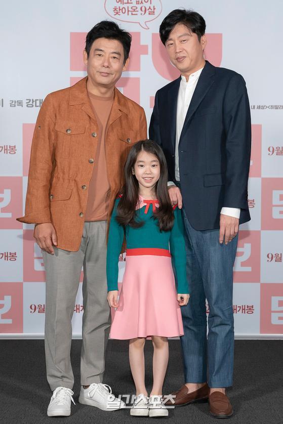Họp báo gây xôn xao xứ Hàn: Mỹ nhân không tuổi của Secret Garden bị soi dấu hiệu lão hoá, nhưng sao vẫn đẹp thế này? - ảnh 7