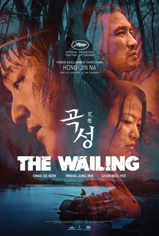 Bậc thầy trinh thám Hàn Quốc bắt tay đạo diễn Tình Người Duyên Ma làm phim kinh dị về ông đồng bà cốt - ảnh 2