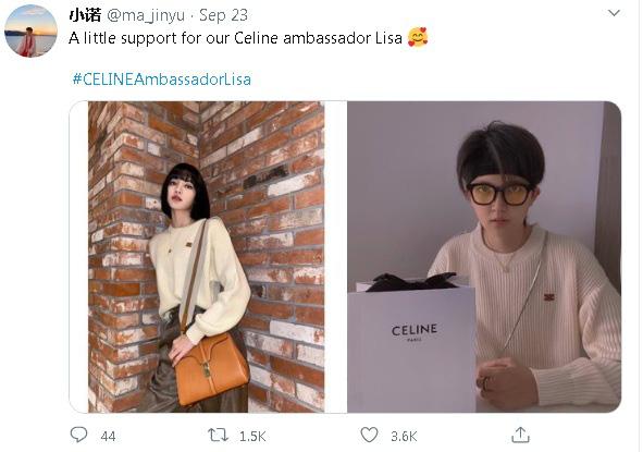 Nể fan của Lisa: Chốt đơn liên tục, mua cả tá đồ Celine mừng idol thành đại sứ toàn cầu - ảnh 1
