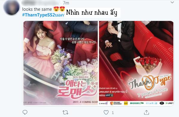 Phim đam mỹ TharnType 2 vừa tung poster đã dính nghi án đạo phim Hàn - Ảnh 4.