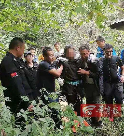 Sau 4 ngày mất tích khi chạy việt dã, người phụ nữ được tìm thấy trên cây, câu chuyện sinh tồn rừng rú khiến mọi người quan tâm - ảnh 3