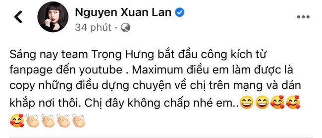 Xuân Lan chia sẻ nội dung chi tiết cuộc điện thoại với Trọng Hưng: Tôi là bạn của người thứ ba trong câu chuyện đó.... - ảnh 1