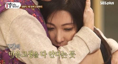 Á hậu tai tiếng nhất Hàn Quốc Sung Hyun Ah: Đi tù vì thuốc lắc, lộ 150 ảnh nude đến nghi án bán dâm tiền tỷ, chồng tự tử và cái kết cay đắng - ảnh 8