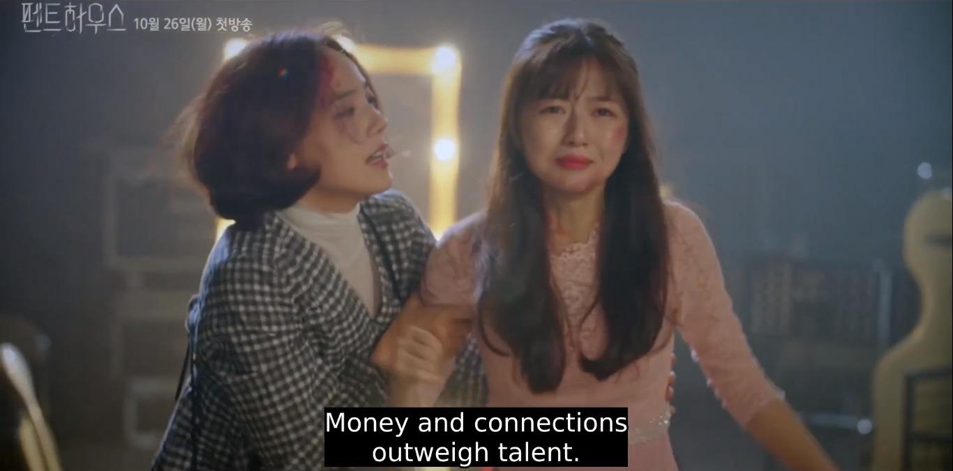 4 kiểu phụ huynh tánh kỳ ở Penthouse: Trừ bà cả Lee Ji Ah, ai cũng đổ đốn bảo sao con không hư sớm - Ảnh 8.