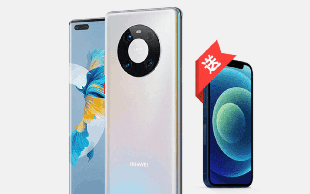 """Trung Quốc: Một cửa hàng trực tuyến """"chơi lớn lấy tiếng"""", khách mua Huawei Mate 40 Pro, tặng luôn iPhone 12 miễn phí"""