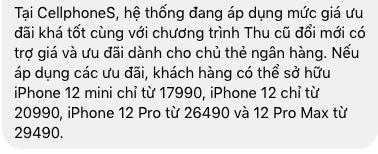 Năm nay, mua iPhone 12 chính hãng ở đâu để có giá rẻ nhất? - ảnh 6