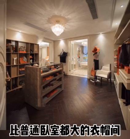 Hé lộ siêu căn hộ đắt đỏ trị giá 250 tỷ đồng của vợ chồng Đường Yên: Hàng xóm toàn đại gia, nội thất sang trọng và đẳng cấp - Ảnh 6.