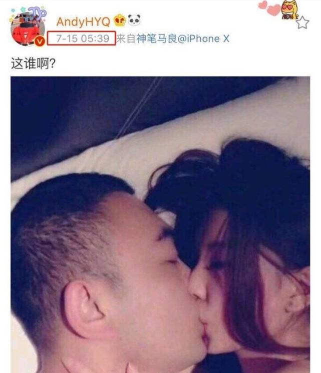 Phạm Băng Băng gây chú ý vì đôi tai đặc biệt khi khoe ảnh selfie, scandal bị nghi lộ ảnh giường chiếu năm xưa bị đào lại - Ảnh 4.