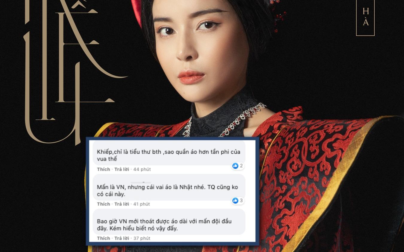 """Netizen Việt phẫn nộ về phục trang của Hoạn Thư ở phim KIỀU: """"Đồ của tiểu thư mà sang như hoàng hậu?"""""""