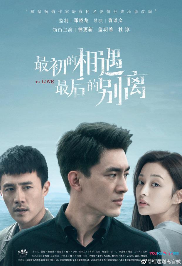Soi kĩ vụ Lâm Canh Tân dính tin hẹn hò 7749 lần với Cái Nguyệt Hy, hình như phim mới xịt thảm nên bày trò phát cẩu lương? - ảnh 20