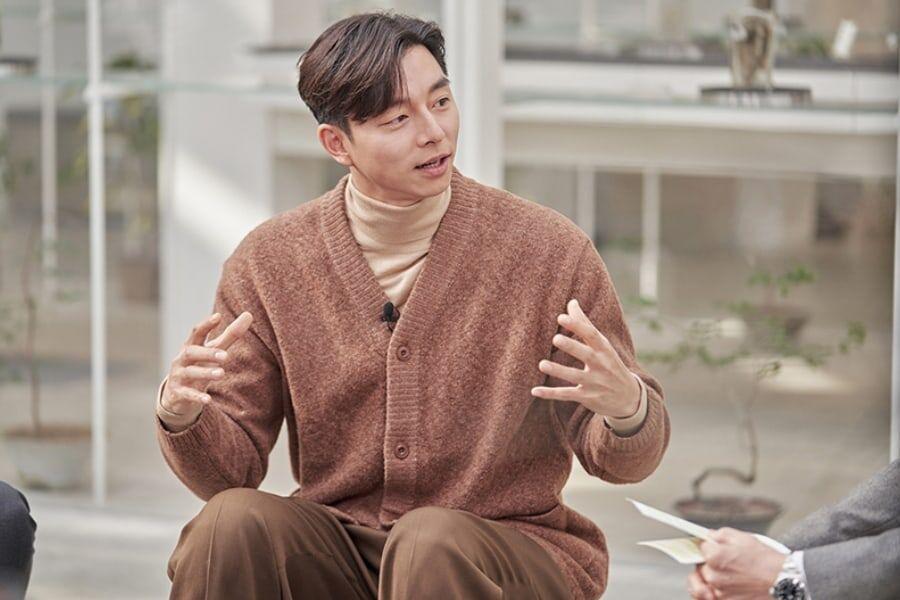 Gong Yoo tự nhận mình thua xa Yêu Tinh, ai mà mơ mộng về chú thì quay đầu là bờ đi là vừa! - Ảnh 1.