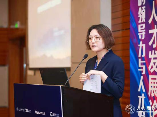 Tuyên bố giới trẻ toàn là 'loser', sếp Xiaomi phải từ chức vì dân mạng phẫn nộ - ảnh 1