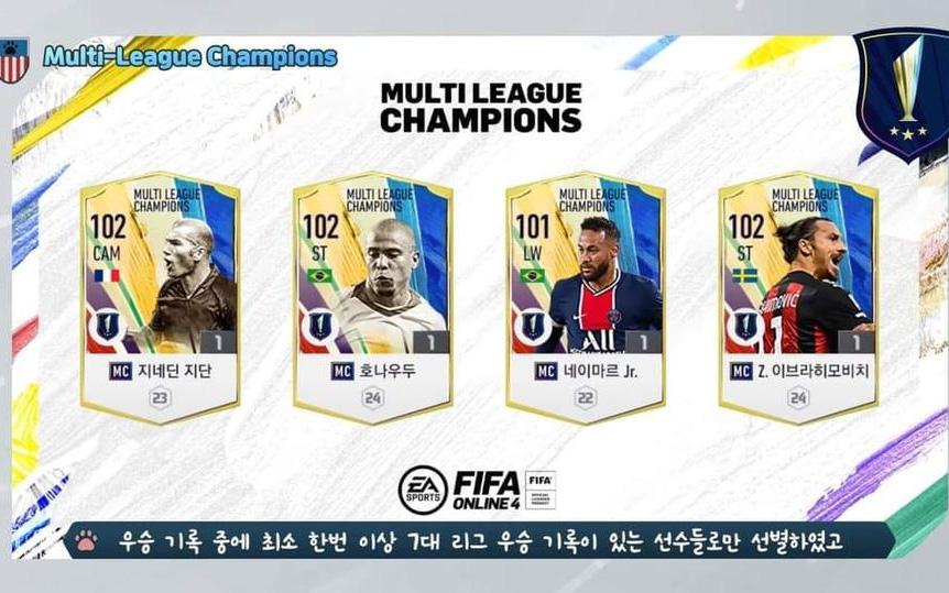 """FIFA Online 4 ra mắt mùa thẻ MC mới toanh, đánh bại tất cả thẻ """"quốc dân"""" cũ về mọi mặt"""