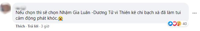 Dương Tử - Nhậm Gia Luân dự thắng giòn giã giải diễn viên xuất sắc lần 7, netizen tự tin chốt luôn không có nhiều cạnh tranh - ảnh 14