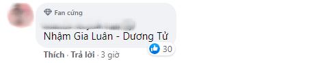 Dương Tử - Nhậm Gia Luân dự thắng giòn giã giải diễn viên xuất sắc lần 7, netizen tự tin chốt luôn không có nhiều cạnh tranh - ảnh 16