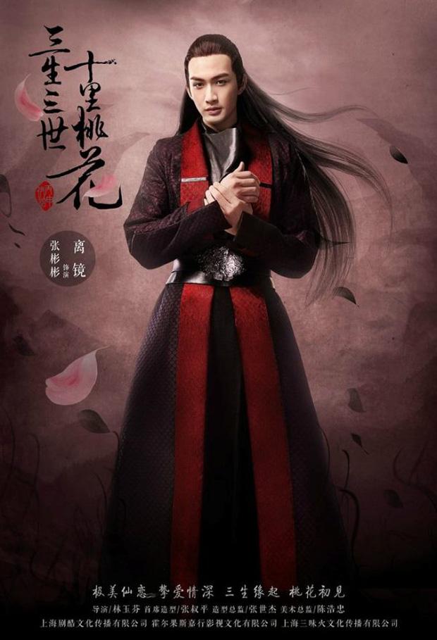 Nức lòng với BXH nam thần cổ trang diện đồ đỏ đẹp nhất: Thành Nghị, Tiêu Chiến đều bại trận trước lão đại Triển Chiêu - ảnh 11