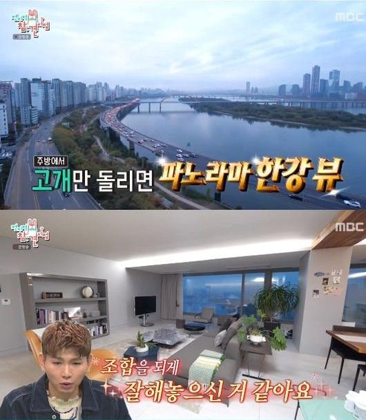 Mẹ Kim Tan Kim Sung Ryung khoe căn hộ cao cấp ở với chồng đại gia: View sông Hàn, bàn ăn khổng lồ khiến khách mời rớt hàm - ảnh 3